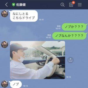 萌 佐藤健 音 ノブ